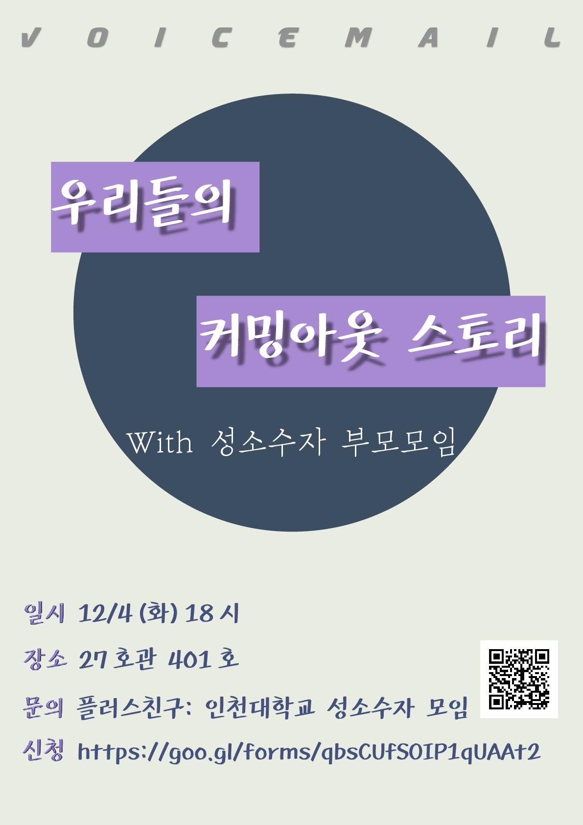 포스터_외부용.jpg